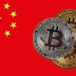 China coin crypto 150x150 - St. Louis Fed President on Crypto: 'Currency Competition Is Nothing New'