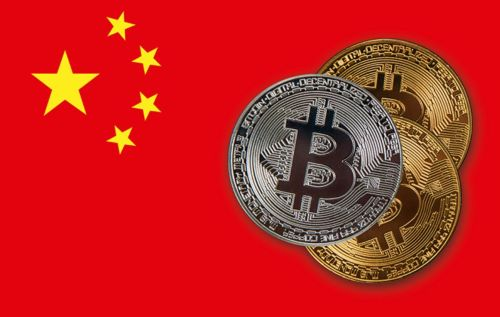 China coin crypto - News on China cryptocurrency and more reforms