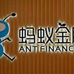 Ant Financial new 150x150 - A $7 Credit Limit: Jack Ma's Ant Lures Hundreds of Millions of Borrowers