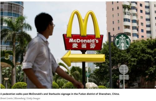 China trials digital currency - McDonald's is reportedly part of China's digital currency trial
